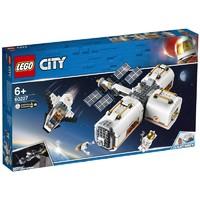1日0点、考拉海购黑卡会员:LEGO 乐高 City 城市系列 60227 月球空间站