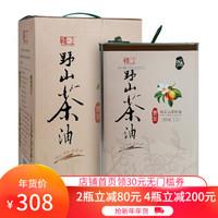 赣江 山茶油物理压榨茶籽食用油 3.7L *4件