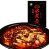 十吉 水煮魚調料 200g