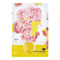 湊單品:阿芙精油玫瑰美白雙效面膜0.8ml+22ml