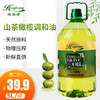 非转基因食用橄榄油5L