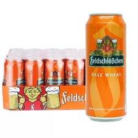 feldschlößchen 费尔德堡 小麦白啤 500ml*24听  *2件