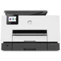 HP 惠普 OJP 9020 商用噴墨彩色無線多功能一體機