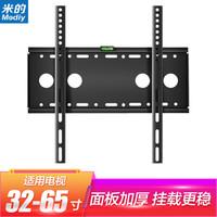 米的電視掛架 電視架 電視支架 壁掛支架 加厚加寬 小米夏普海信創維TCL65/55 M10