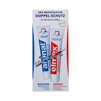 elmex 含氟成人牙膏 日用+夜用 日夜双重保护 防龋齿 去除口腔中异味 深度