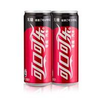 可口可乐汽水 Sleek Can  零度 330ml*24罐 漫威版  *2件