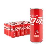 限地区:Coca-Cola 可口可乐 2019英超特别摩登罐 330ml*24罐  *2件