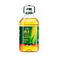 19日0点、88VIP : 西王 玉米胚芽油 5.436L *2件