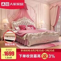 A家 床 欧式床 双人床公主法式皮床软靠婚床高箱储物主卧室大床家具 软?#24247;?#33457;床?#37096;?1.5*2米框架床