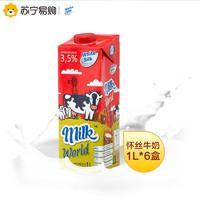 White Silk 怀丝 全脂纯牛奶 1L*6盒