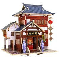 Robotime 若态 中国风情系列 F131 中国茶楼 DIY木质小屋立体拼图