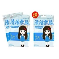 果奇 QJX 清洁软胶泥 70g*3袋