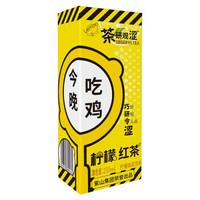 紫山 茶研观涩柠檬茶饮料 250ml *6件