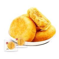 友臣 肉松饼 7枚 250g *2件