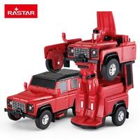 星輝(Rastar)路虎衛士變形合金車 帶聲光口袋機器人變形金剛玩具汽車62000 紅色