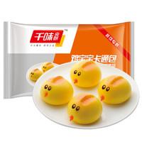 千味央厨 鸡宝宝卡通包(12个装 奶黄馅 儿童早餐卡通包子)360g *3件