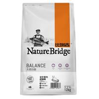 Nature Bridge 比瑞吉 亮毛成猫粮天然粮 12kg