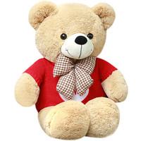 愛尚熊毛絨玩具熊泰迪熊抱抱熊大號熊貓公仔布娃娃1米