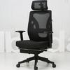 Hbada 黑白調 HDNY138BMJ 甲殼蟲經典設計電腦椅
