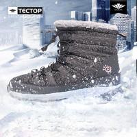 戶外雪地靴保暖東北加厚棉鞋女款冬季加絨高幫登山鞋滑雪鞋耐磨