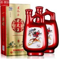 景芝酒景阳春老虎王52度500mL2瓶装国产白酒浓香精美礼袋高档送礼