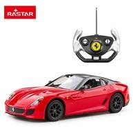 RASTAR 星輝 1:14 法拉利 599GTO動態遙控車模