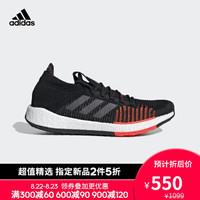 adidas 阿迪达斯 PulseBOOST HD m FU7333 男子跑步鞋
