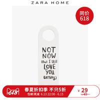 Zara Home 北歐客廳臥室實用擺件標語門口掛鉤簡約 42157043999