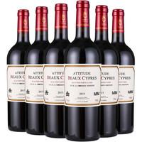 法国原瓶进口 靓姿柏酒庄13度干红葡萄酒750ml*6?#31354;?#31665;装,44块12瓶!!! *2件