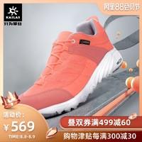 凱樂石戶外透氣徒步鞋女新款輕量低幫gore-tex防水防滑耐磨登山鞋