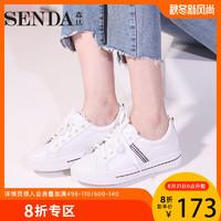 Senda/森达?#21512;?#26032;款女鞋专柜同款韩版时尚休?#20449;?#23567;白鞋VNN25CM8