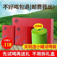 2019新茶 霍?#20132;?#33469; ?#26165;?#19968;级精品绿茶?#19981;?#25163;工茶礼盒装200g 单件 *3件