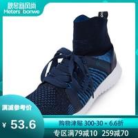 美特斯邦威运动鞋?#20889;?#23395;时?#22411;?#23376;鞋休闲韩版透气男鞋子潮鞋高帮鞋