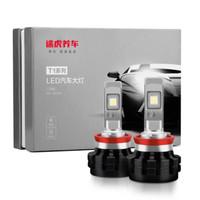 移動端 : 途虎定制 T1 Plus H7 6000K 汽車LED大燈 一對裝 白光
