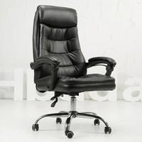 历史低价:Hbada 黑白调 HDNY066 皮质电脑椅(无脚托)