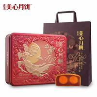 美心 双黄莲蓉月饼 4个/盒 740g