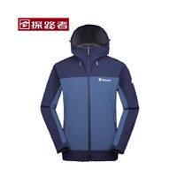 TOREAD 探路者 HAEF91015 男士软壳衣连帽外套