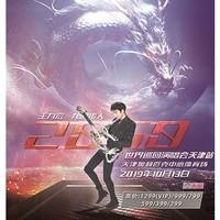 """王力宏""""龙的传人2060""""世界巡回演唱会  天津站"""