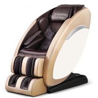 Westinghouse 西屋 S300 按摩椅家用全身全自動揉捏多功能