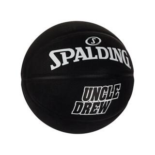 NBA 斯伯丁 Spalding 德鲁大叔 PU 室内外7号篮球 图片色