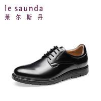 萊爾斯丹 2018春新款商務休閑系帶男鞋9MM43907 *2件