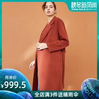 Vero Moda冬季新款100%羊毛宽松毛呢外套大衣 318327540