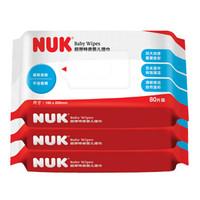 NUK 特柔婴儿湿巾 80片 3包装 *8件