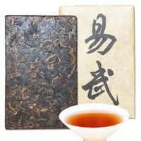 小岔巴 小岔巴 易武普洱茶熟茶磚 250g*2片