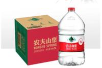 农夫山泉饮用天然水5L*4瓶/箱*2箱 取自中国八大水源地