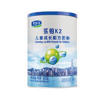 君乐宝 乐铂 K2 儿童成长配方奶粉 4段 400g