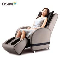 值友专享:OSIM 傲胜 OS-865C 迷你按摩沙发椅