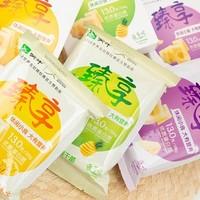 蒙牛 臻享奶酪 再制干酪 菠萝/芒果味 60g*3盒