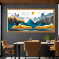五十夜軟框貼畫免釘客廳裝飾畫三聯畫新中式風景山水畫D款 60*30cm