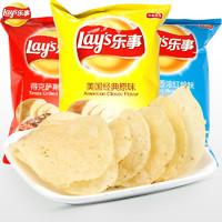 樂事薯片75g*6包多口味膨化零食大包薯片辦公室小吃休閑零食批發